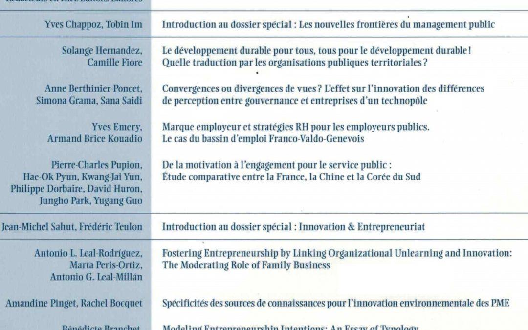 De la motivation à l'engagement pour le service public: Etude comparative entre la France, la Chine et la Corée du Sud (2017)